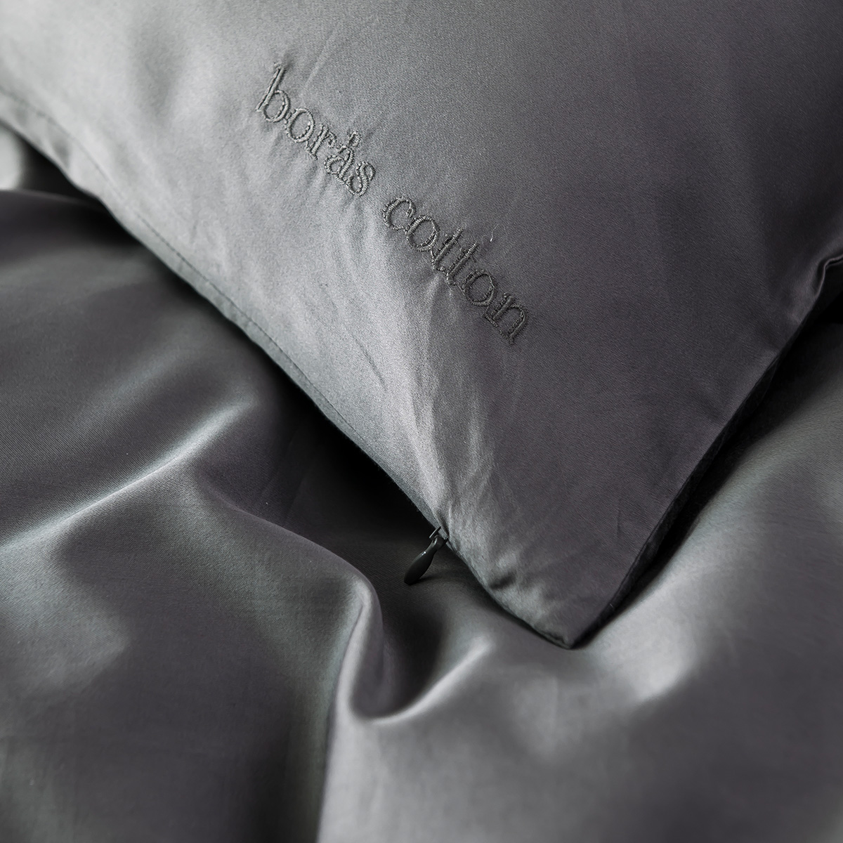 Køb Borås sengelinned Cloud Antracit 140x200cm